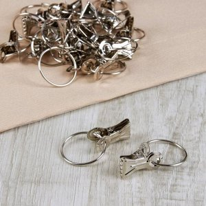 Кольцо для карниза. с зажимом. d = 32/36 мм. 20 шт. цвет серебряный