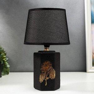 Лампа настольная 21194/1 E14 40Вт черный 20х20х32 см