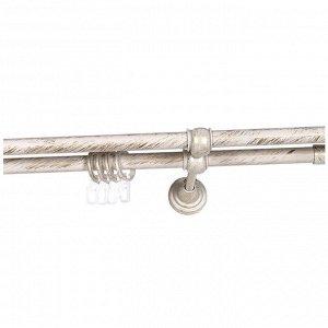Карниз двойной «Левша». ширина 340 см. d=20 мм. цвет слоновая кость