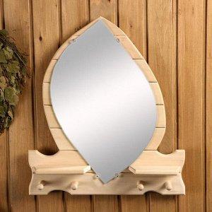 """Полка """"Лепесток"""" с зеркалом, 4 крючка, 30?40см"""