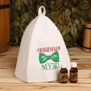 """Набор для бани в коробке """"Любимый муж"""" шапка, масло можжевельника и пихты"""