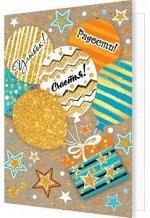 """Мини-открытка (подвеска) """"Улыбок! Счастья! Радости!"""""""