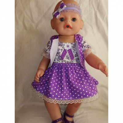 Товары для Дома и Гигиены — Комплекты — Куклы и аксессуары
