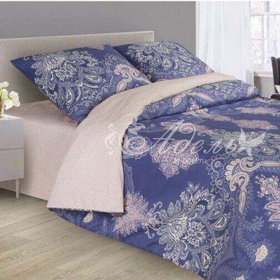 АДЕЛИС - большой ассортимент постельного белья — КПБ сатин премиум — Постельное белье