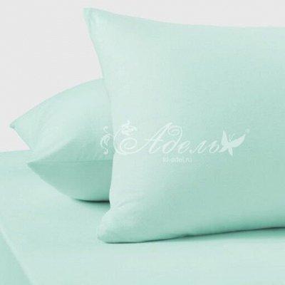 АДЕЛИС - большой ассортимент постельного белья — Штучная продукция — Постельное белье