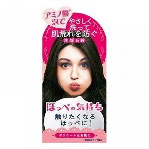 Pelican Hoppe No Kimochi мыло для лица с аминокислотами
