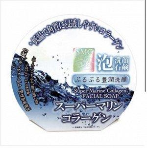 Мыло для лица с коллагеном Pelican Super Marine Collagen Soap