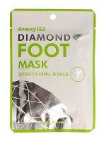 Питательная маска для ног BeauuGreen