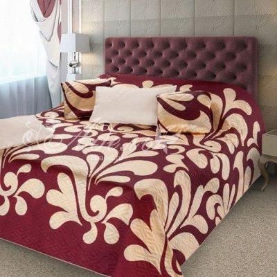 АДЕЛИС - большой ассортимент постельного белья — Покрывала — Покрывала