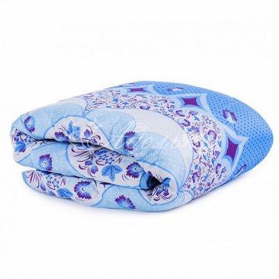 АДЕЛИС - большой ассортимент постельного белья — Одеяла — Одеяла