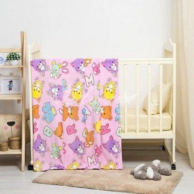 АДЕЛИС - большой ассортимент постельного белья — Детская серия одеяла, подушки, пледы — Детская