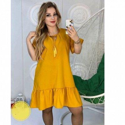 ღЖаркое летоღ#Стильная одежда по доступным ценамღ — Платья Plus Size — Платья