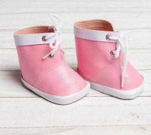 Ботинки для куклы «Завязки», длина подошвы: 7,6см, 1 пара, цвет нежно-розовый
