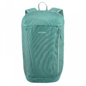 Рюкзак для походов на природе 10 л