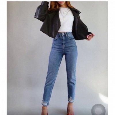 Не упусти момент! Качественные джинсы по доступным ценам — Джинсы с высокой талией — Джинсы с высокой талией
