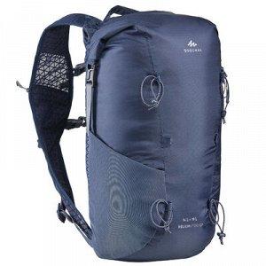 Рюкзак объёмом 14-19 литров