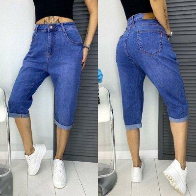 Не упусти момент! Качественные джинсы по доступным ценам! — Шорты,бриджи, юбки Plus-size — Шорты