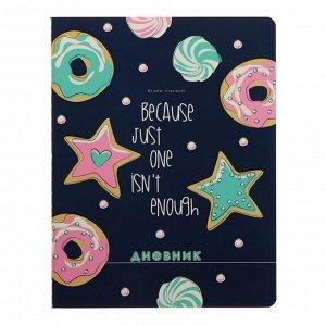 """Дневник универсальный для 1-11 классов """"Сладкое настроение. Пончики"""", обложка мелованный картон, тонированный блок 70 г/м2, 48 листов"""