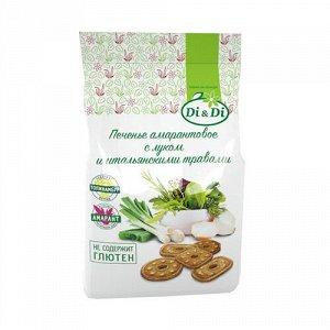 Печенье амарантовое с луком и итальянскими травами