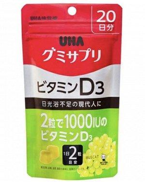 Витамин Д3 cо вкусом винограда на 20 дней