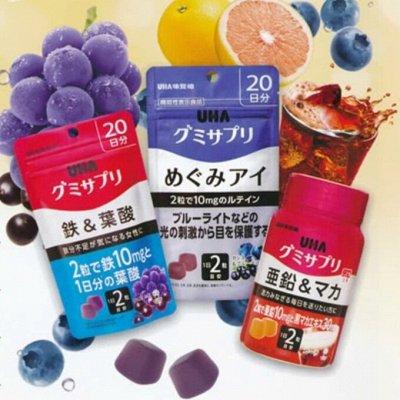 Япония для здоровья в наличии °(◕‿◕)° — Жевательные витамины АКЦИЯ ТУТ 。(✿‿✿)。 — Витамины и минералы