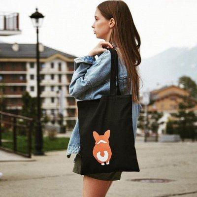 Городские рюкзаки с крутыми и яркими принтами — Шопперы