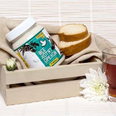 Натуральные продукты для активных людей!  — Ореховые пасты — Диетические кондитерские изделия