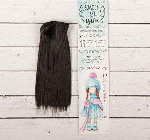 Волосы - тресс для кукол «Прямые» длина волос: 15см, ширина: 100см, цвет № 4В