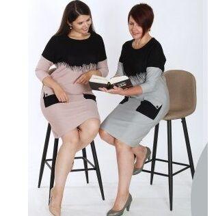Ahalodensa - Женская одежда. Размеры с 46 по 60. — Платье - Палитра офисных будней — Офисные платья