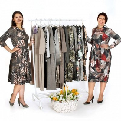Ahalodensa — Женская одежда. Размеры с 46 по 60 — Платье — трикотаж/ жаккард / вискоза / бархат