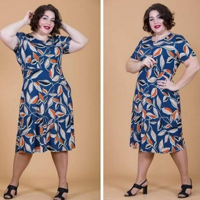 Ahalodensa — Женская одежда. Размеры с 46 по 60 — Платье PLUSSIZE