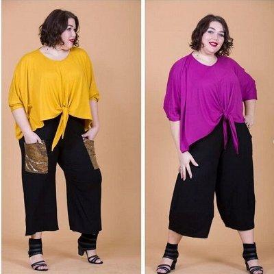 Ahalodensa - Женская одежда. Размеры с 46 по 60. — Туника / Блуза PLUSSIZE — Рубашки и блузы