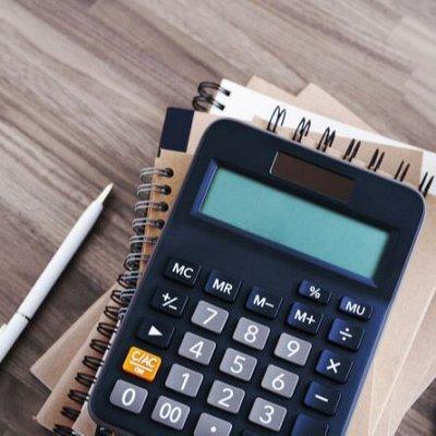 Канцелярский базар! Канцелярия для школы и офиса — Калькуляторы