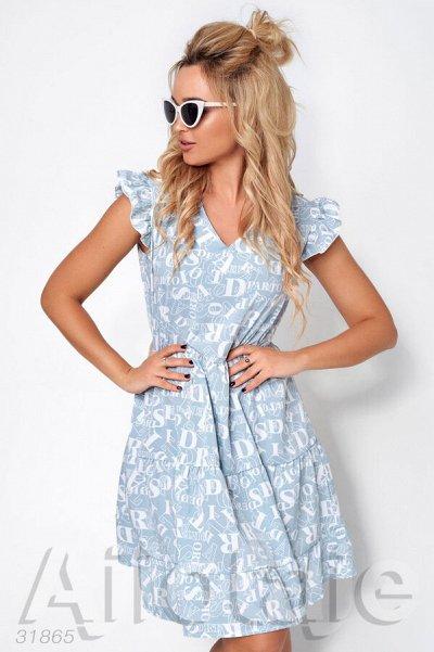 AJIOTAJE Яркое лето 2021 🌺 женская одежда — Новинки июня