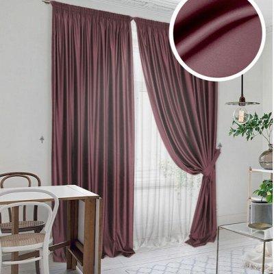 Красивые Шторы для вашего дома. Рулонные, Римские, Жалюзи — Классические шторы  . — Шторы