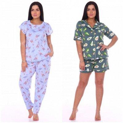Красивые халаты, яркие костюмы ТМ Адина — Пижамы — Сорочки и пижамы
