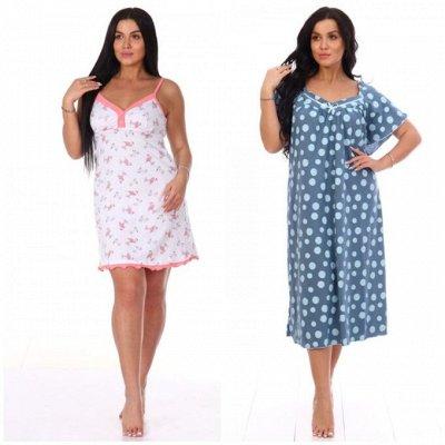 Красивые халаты, яркие костюмы ТМ Адина — Ночные сорочки — Сорочки и пижамы