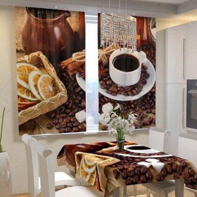 Красивые Шторы для вашего дома. Рулонные, Римские, Жалюзи — Фотошторы для Кухни — Шторы