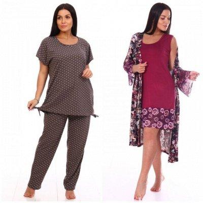 Красивые халаты, яркие костюмы ТМ Адина — Большие размеры — Большие размеры