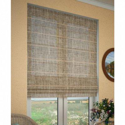Красивые Шторы для вашего дома. Рулонные, Римские, Жалюзи — Римские шторы ширина 120 см — Жалюзи