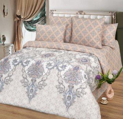 Миланика - Домашний текстиль из Иваново — КПБ Поплин — Постельное белье