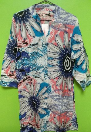 Рубашка-туника Indiano