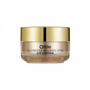 Gold Prestige Resilience Lifting Eye Contour Питательный крем вокруг глаз для упругости кожи с частичками золота 30ml