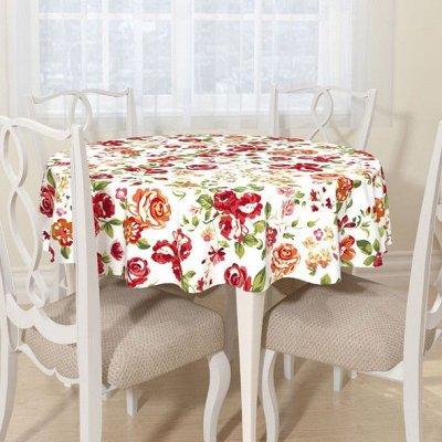 ОГОГО Какой Выбор Домашнего Текстиля — Скатерти Круглые — Клеенки и скатерти