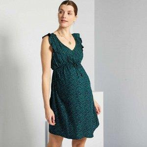 Платье для будущих мам - голубой