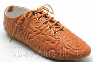 Туфли Страна производитель: Китай Размер женской обуви x: 36 Полнота обуви: Тип «F» или «Fx» Сезон: Весна/осень Тип носка: Закрытый Форма мыска/носка: Закругленный Каблук/Подошва: Плоская подошва Высо