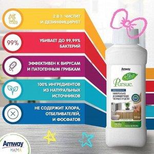 Amway™ Pursue™ Концентрированное универсальное дезинфицирующее чистящее средство 500мл