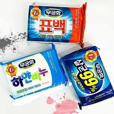 Любимая Япония,Корея,Тайланд!Выгодная уборка — Хозяйственное мыло — Мыло