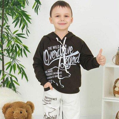 Одеваемся дома для себя! Пижамы и домашние костюмы — Трикотаж для мальчиков — Для мальчиков