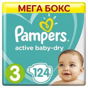 Подгузники Active Baby Midi (5 - 9 кг.) Малая Мега Упаковка 124